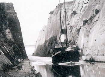 dioryga korinthou 1907