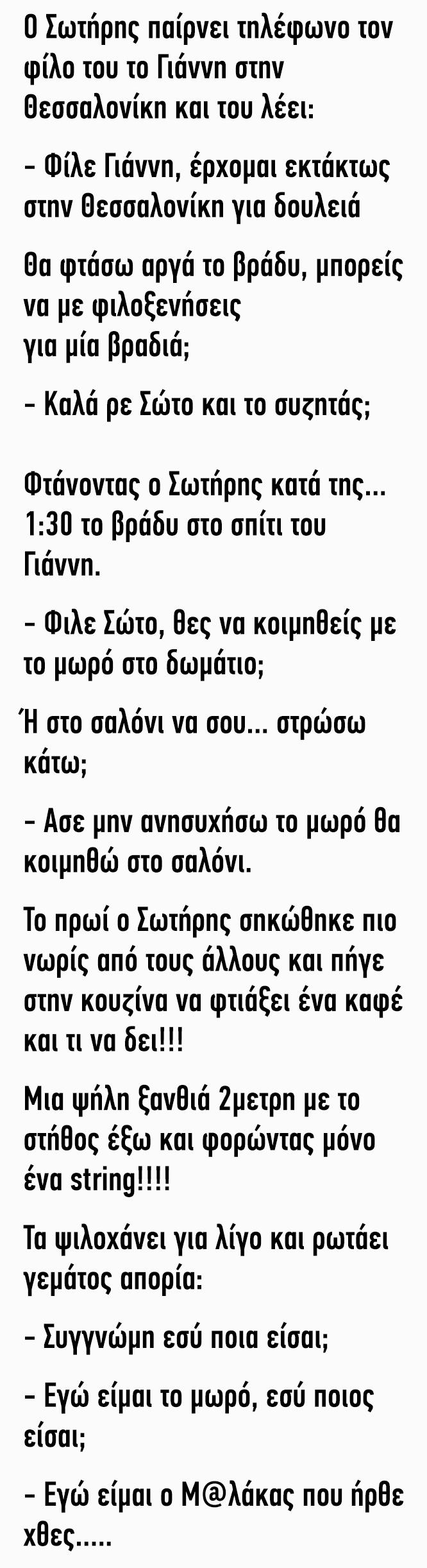IMG_0437