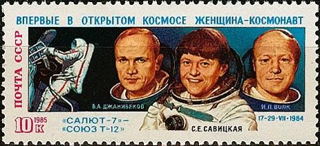 keimeno russian astronaftisa