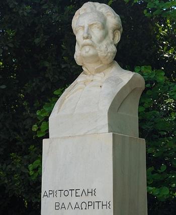 valaoritis aristotelis