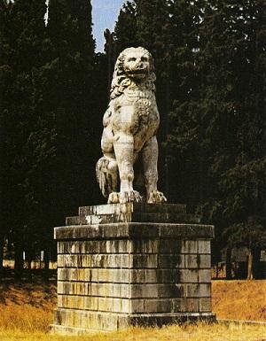 mahi haironeias leon