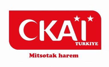 Τουρκική προπαγάνδα από την ΚΑΘΗΜΕΡΙΝΗ στην διαμάχη Αρμενίας –Αζερμπαϊτζάν