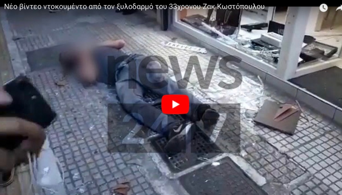 ΠΡΙΝ ΛΙΓΟ: Νέο βίντεο με τον Ζακ Κωστόπουλο