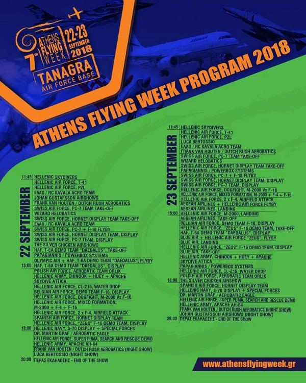 athens flying week2018 programm