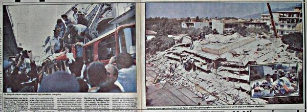 kalamata seismos 1986 2