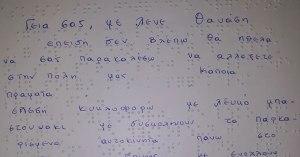 583FF974-301E-4AF6-AE3D-D302A2FA1ADA