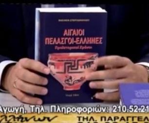 Βασιλεία Στεργιοπουλου -ΑΔΩΝΙΣ-ΓΕΩΡΓΙΑΔΗΣ-ΕΛΛΗΝΙΚΗ-ΑΓΩΓΗ (2)