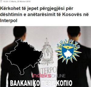 1bc61 kosovo