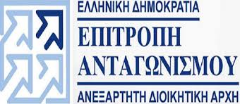 epitropi antagonismou