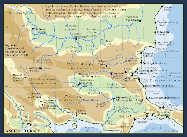 Οι ιστορικές πόλεις της Θράκης από την αρχαιότητα μέχρι σήμερα