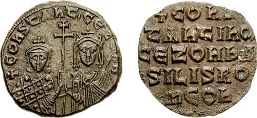 konstantinos z porfyrogennitos coin