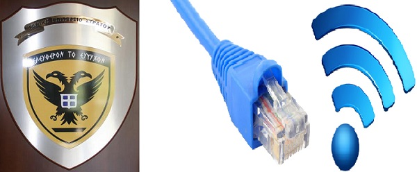 logo ges internet