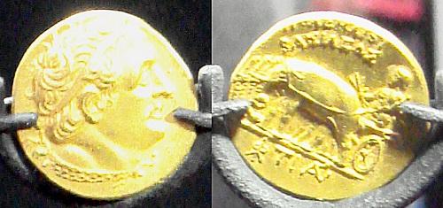 ptolemaios a sotir coin