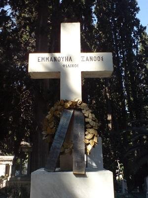a0726d5d898c Ο τάφος του Εμμανουήλ Ξάνθου στο Α  Νεκροταφείο