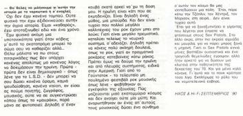 sidiropoulos_pavlos_martyria11
