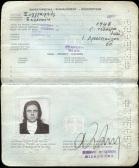 sidiropoulos_pavlos_syggrafeas