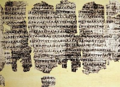 papyros derveniou