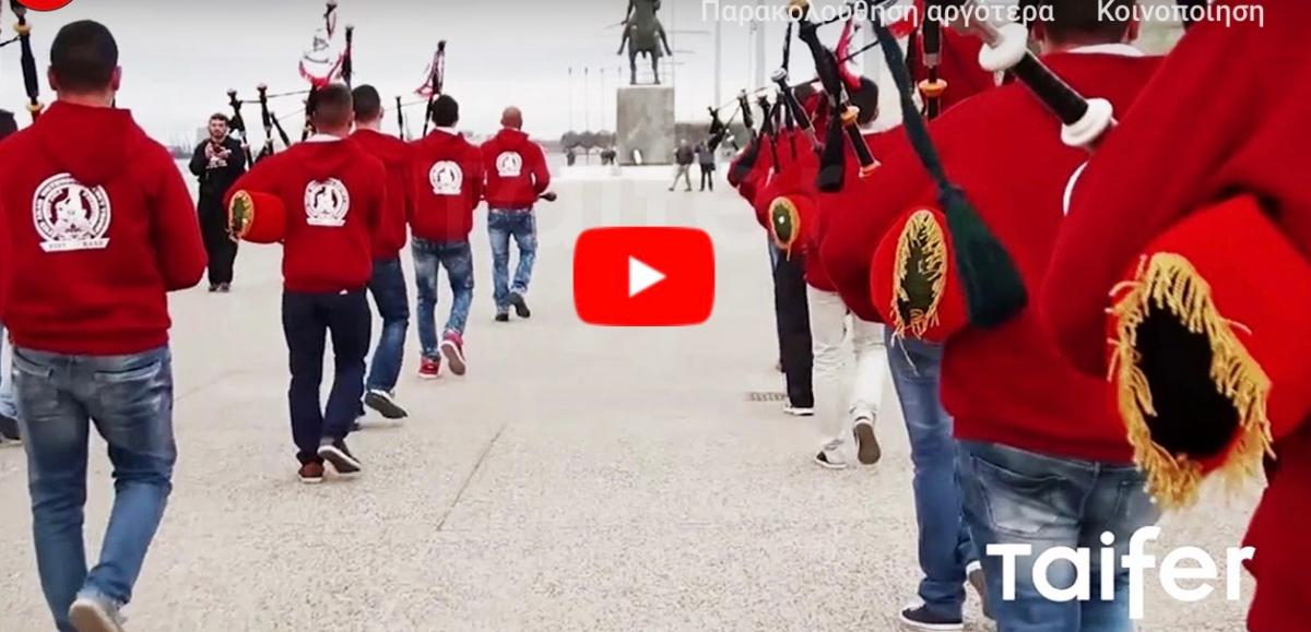 Παλαιστίνιοι από τη Δυτική Όχθη τραγουδούν τη Μακεδονία Ξακουστή.