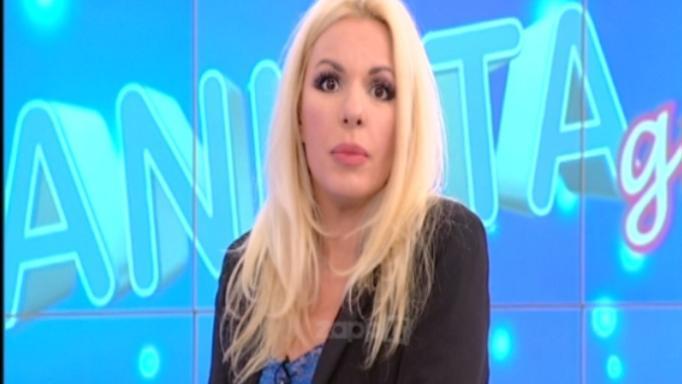 Αννίτα Πάνια: Η αλήθεια πίσω από τη δίωξη της δημοφιλούς παρουσιάστριας.