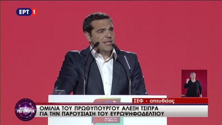 Αλεξης Τσίπρας: Κι επειδή ο κ. Μητσοτάκης έρχεται πάντα δεύτερος και καταϊδρωμένος του προτείνω να έρθει στο στούντιο όταν θα είμαι κι εγώ εκεί @atsipras
