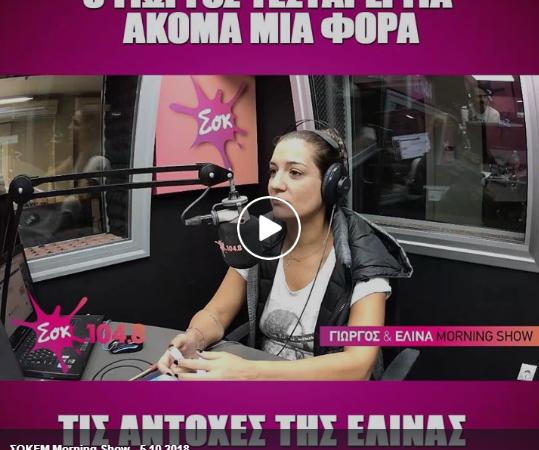 ΤΟ-ΑΝΕΚΔΟΤΟ-ΤΗΣ-ΗΜΕΡΑΣ.png