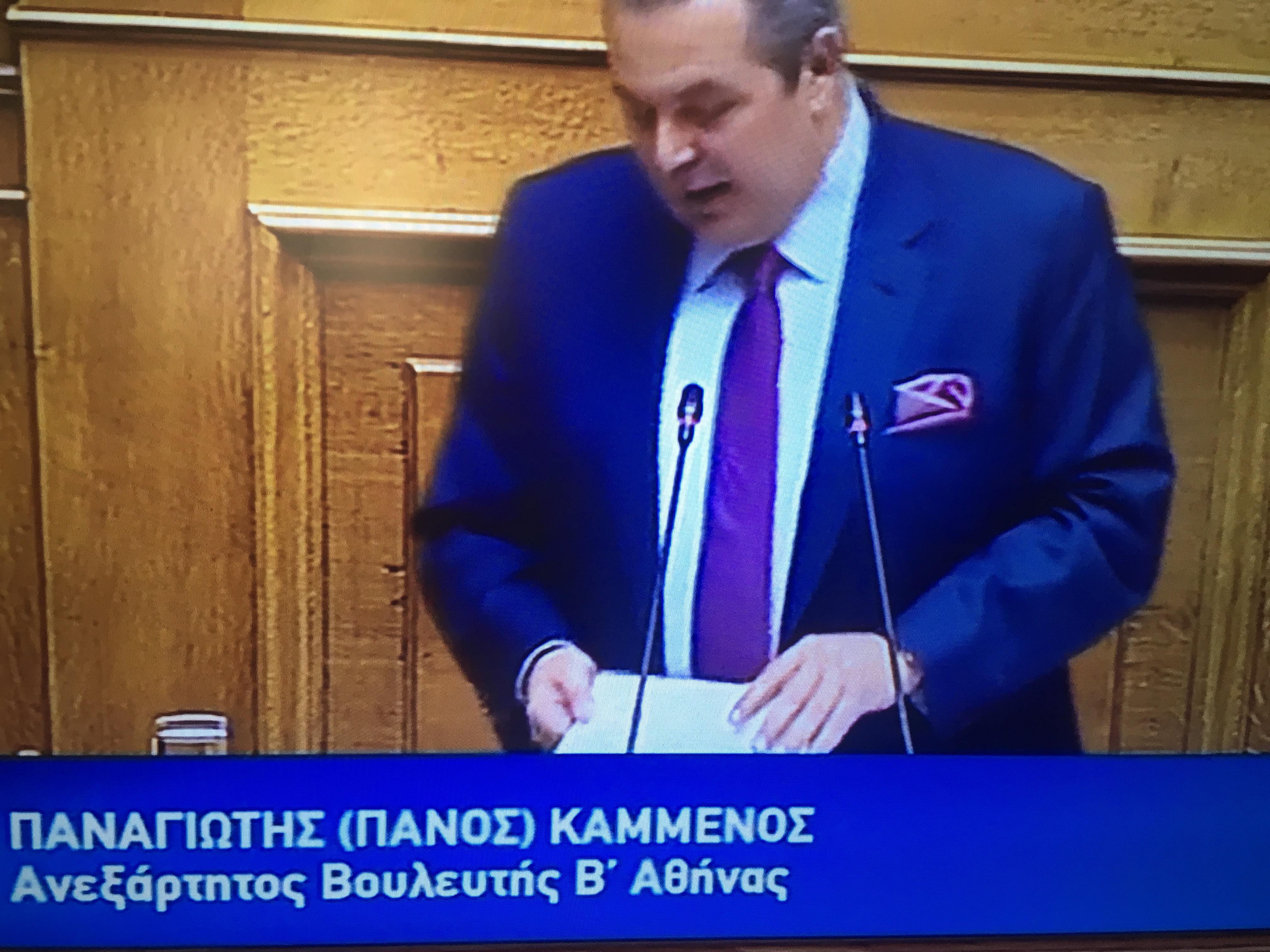 Συγκλονιστικές αποκαλύψεις του Πάνου Καμμένου από το βήμα της βουλης για τον Νίκο Κοτζια. @panoskammenos