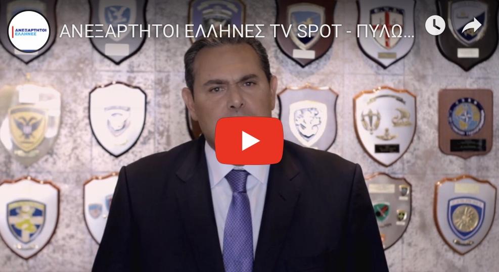 Το σημαντικό έργο του Πάνου Καμμένου στο υπουργείο Εθνικής Άμυνας. @panoskammenos
