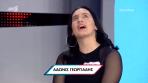 ΒΑΤΕΡΛΩ του Αδωνι Γεωργιάδη στο Ρουκ Ζούκ! ΕΠΑΘΕ ΠΛΑΚΑ η Ζέτα Μακρυπούλια από τις απαντήσεις των παικτών! [ΒΙΝΤΕΟ]