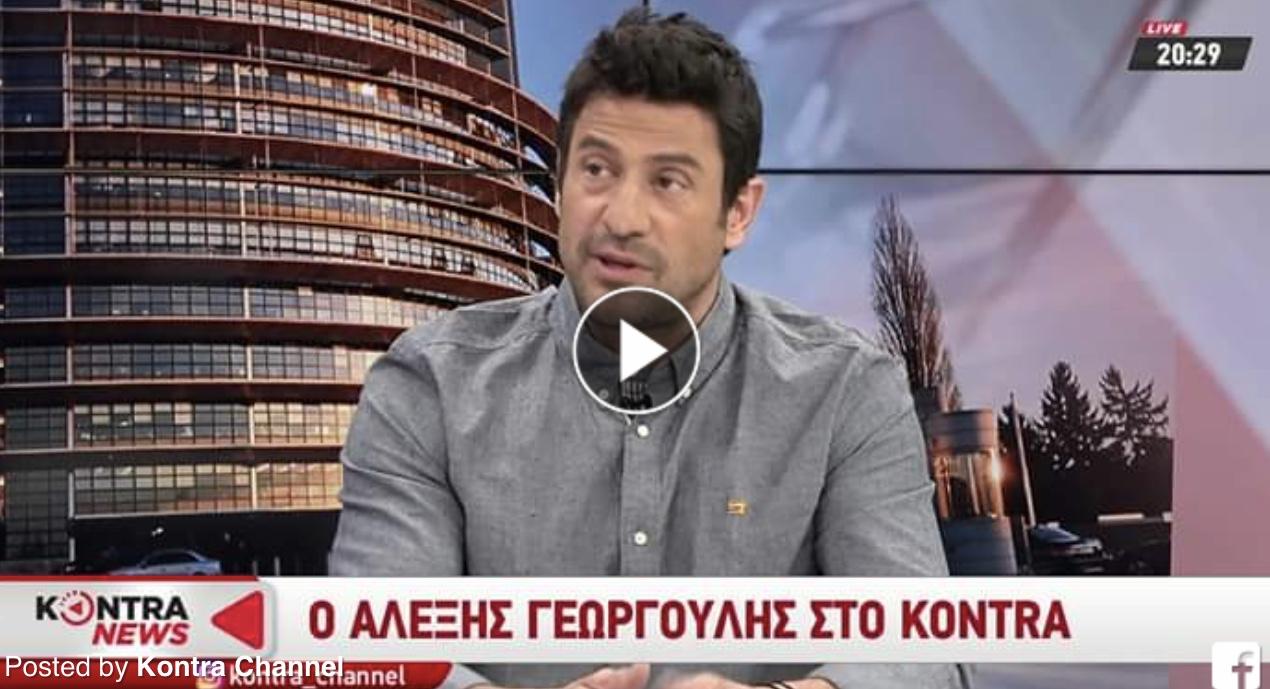 Αλέξης Γεωργούλης: Η τελευταία του τηλεοπτική εμφάνιση πριν την Κυριακή των εκλογών.