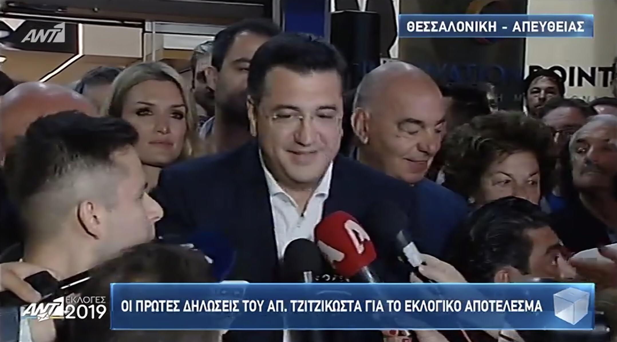 Σαρωτική νίκη του Αποστόλου Τζιτζικώστα στην κεντρική Μακεδονία!