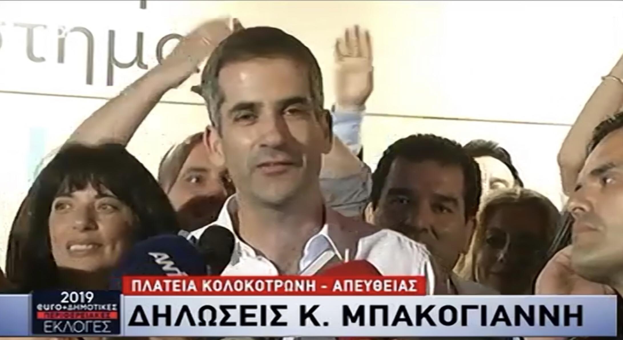 Μπράβο στον Μπακογιάννη. Αποδόμησε τον Καμίνη και έδωσε συγχαρητήρια σε Ηλιόπουλο, Γερουλάνο και Σοφιανό.