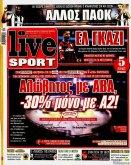 LiveSportI