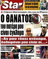 StarPressI