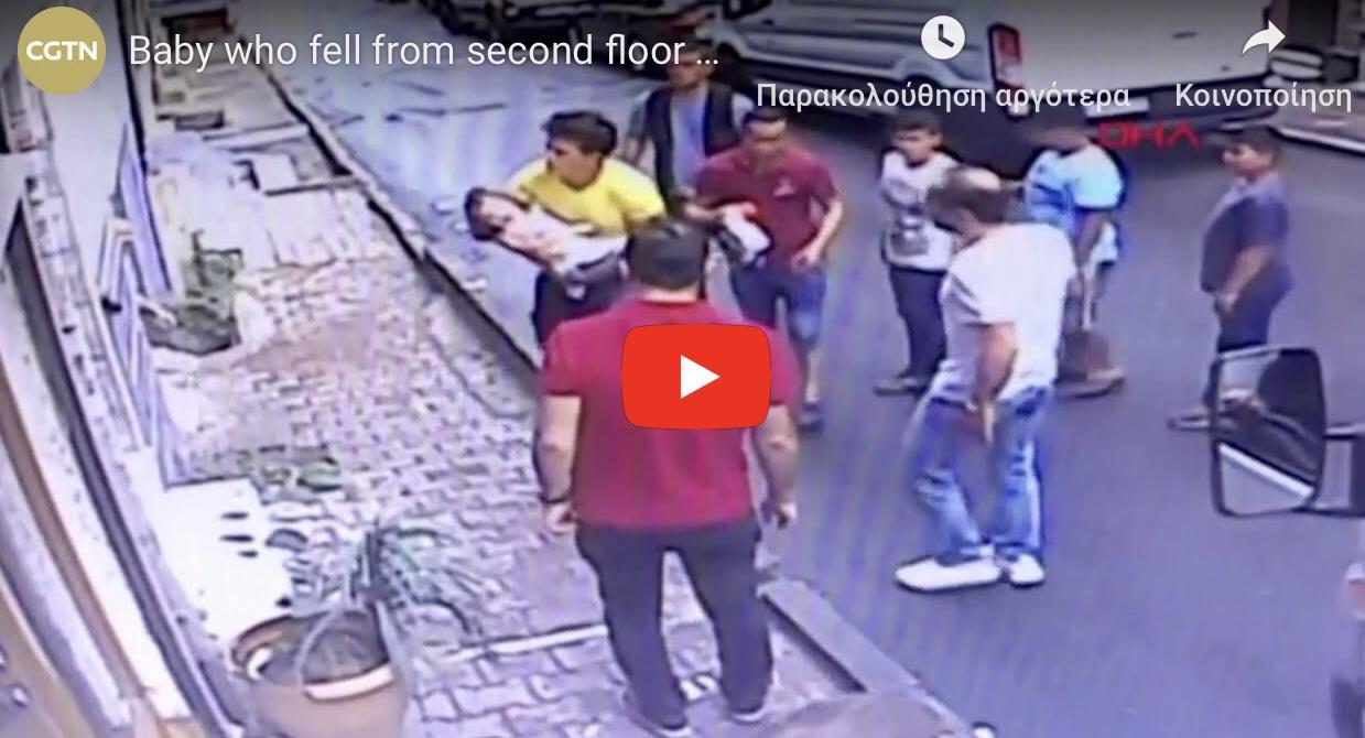 Κωνσταντινουλη: 17χρονος ήρωας έπιασε στον αέρα δίχρονη που έπεσε από τον δεύτερο όροφο.
