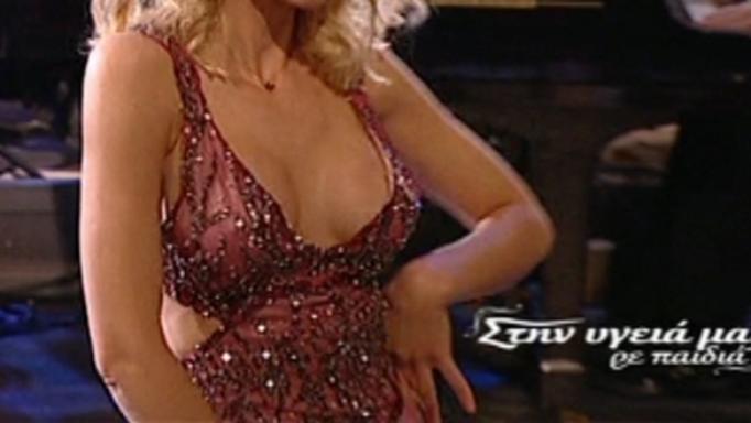 Αφου κατέστρεψαν την ομορφότερη εκπομπή της ελληνικής τηλεόρασης τωρα με ανοικτά ντεκολτέ και τσιφτετέλια προσπαθούν να φέρουν τον κόσμο πίσω.