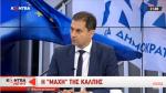 """Μετά την δήλωση του Χάρη Θεοχάρη ότι """"το ΔΝΤ είναι φυσικός σύμμαχος"""" , ο υποψήφιος βουλευτής της Νέας Δημοκρατίας επανήλθε αποκαλύπτοντας ότι θα επιστρέψουν τον μαξιλάρι των €38δις αφήνοντας την χώρα εκτιθέμενη στις Αγορές, όπως το 2010! Υποσκάπτουν την χώρα για την επιστροφή του ΔΝΤ, οπως έκανε ο Μάκρι στην Αργεντινή; https://www.dailymotion.com/video/x7bt9rt ΧΑΡΗΣ ΘΕΟΧΑΡΗΣ,ΔΝΤ,ΜΝΗΜΟΝΙΟ,ΦΥΣΙΚΟΣ ΣΥΜΜΑΧΟΣ,ΝΕΟ ΜΝΗΜΟΝΙΟ,ΑΓΟΡΕΣ"""