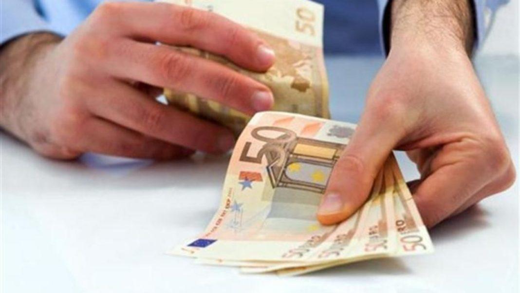 ΕΟΠΥΥ: Ποιοι δικαιούνται το επίδομα των 150 ευρώ για τις λουτροθεραπείες.