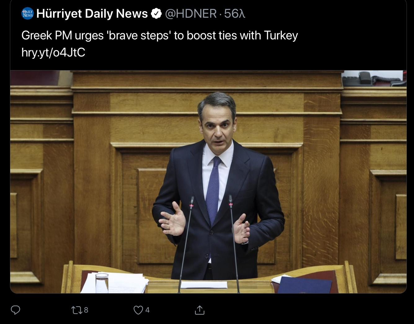 ΕΘΝΙΚΗ ΜΕΙΟΔΟΣΙΑ ΝΕΩΝ ΙΜΙΩΝ; Ετοιμάζει «Γενναία» συνεκμετάλλευση του Αιγαίου ο Κυριάκος Μητσοτάκης; Τι ξέρουν οι Τούρκοι που δεν μας λένε τα ελληνικά τουρκοκάναλα;