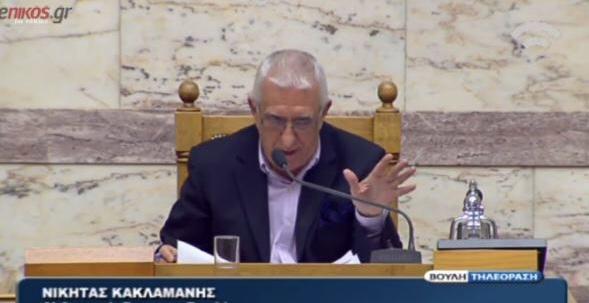 Ο Καμινης δεν ψήφισε τον ευπατρίδη Νικήτα Κακλαμανη για αντιπρόεδρο της βουλης που σάρωσε με 290 ψήφους.