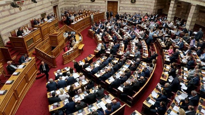 Η εκλογή των Αντιπροέδρων της Βουλής