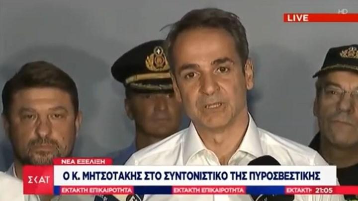 Κυριάκος Μητσοτάκης: Μεγάλο μπράβο στον κρατικό μηχανισμό που ανταποκρίθηκε στο φαινόμενο.