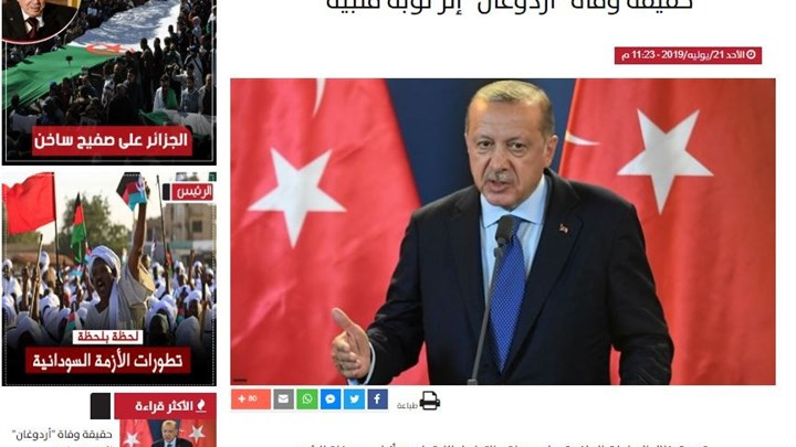 Θρίλερ με τον Ερντογαν. Συμφωνα με αραβική ιστοσελίδα είναι νεκρός, φήμη που όμως δεν ισχύει.
