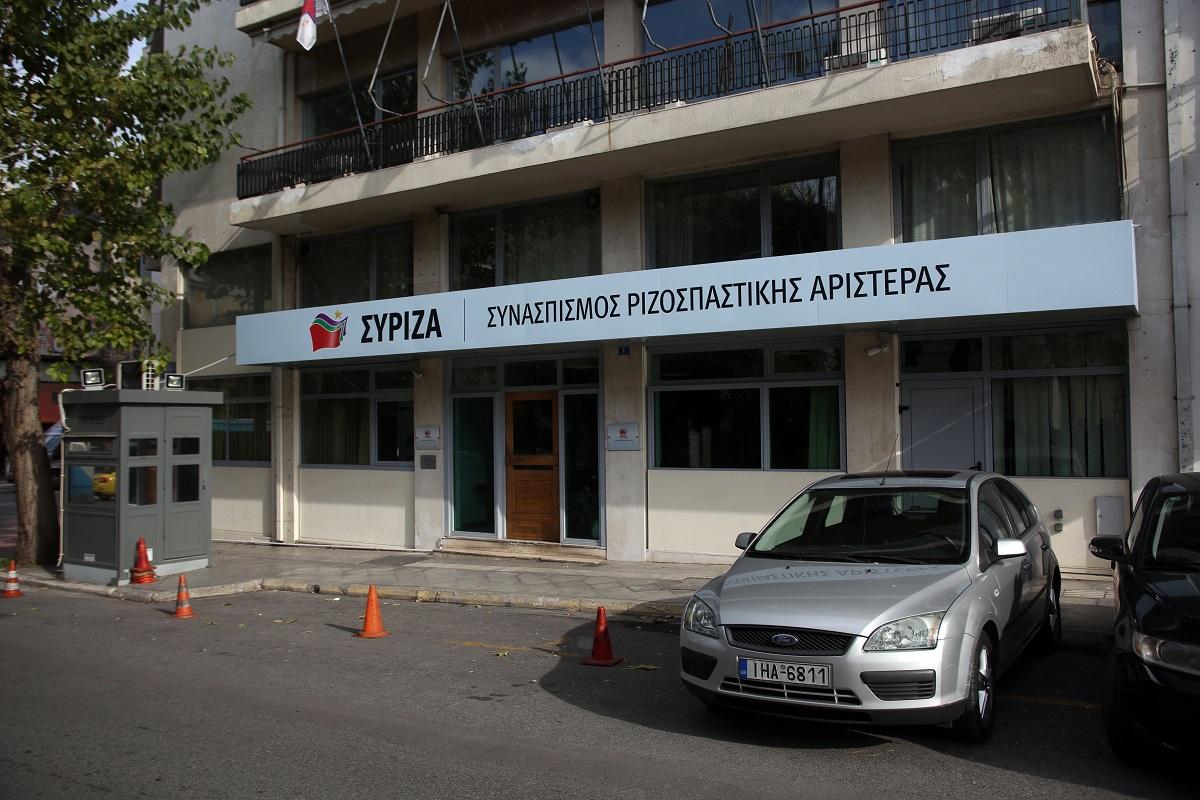 ΣΥΡΙΖΑ: Σύσκεψη υπό τον Αλέξη Τσίπρα ενόψει ΔΕΘ και ανασυγκρότησης.