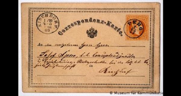 150 χρόνια καρτ-ποστάλ -Η πρώτη καρτ-ποστάλ στον κόσμο