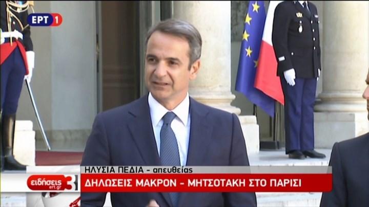 Κυριάκος Μητσοτάκης: Σταθερή φίλη η Γαλλία. Κάλεσμα στους επιχειρηματίες να επενδύσουν στην Ελλάδα.