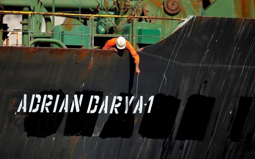 Έκτακτο – στην Τουρκία το ιρανικό τάνκερ ! #Grace1/ #AdrianDarya1  Νέα πρόκληση στις ΗΠΑ από τον Ερντογάν