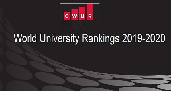 Δύο ελληνικά μεταξύ των 500 καλύτερων πανεπιστημίων του κόσμου – Η κατάταξη