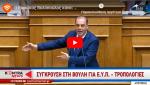 ΚΥΡΙΑΚΟΣ ΒΕΛΟΠΟΥΛΟΣ KYRIAKOS VELOPOULOS