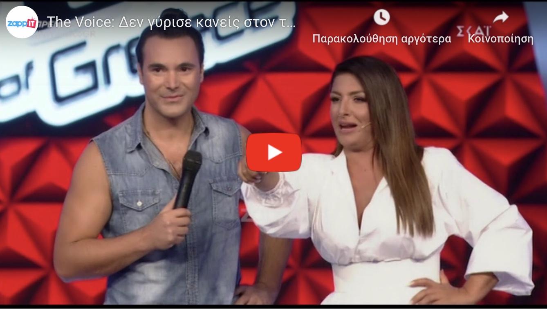 Κατέρρευσε η Παπαριζου στον αέρα του The Voice όταν είδε ποιος τραγουδούσε πάνω στην σκηνή.