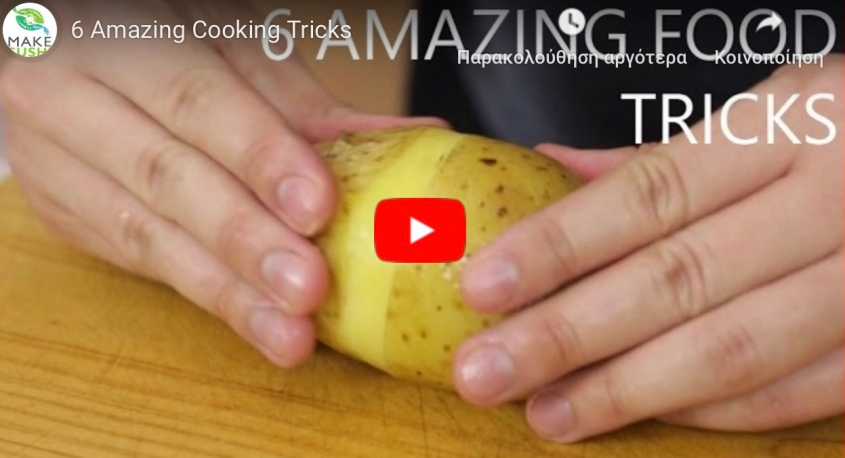 Πως να κόψεις μια μπανάνα κομματάκια χωρίς να την ξεφλουδίσεις. Ένα μοναδικό τρικ για να εντυπωσιάσεις στην κουζίνα.
